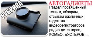 Прообраз ВАЗ   Автоблог