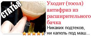Двигатель ХЕНДАЙ СОЛЯРИС и <b>КИА РИО</b> (GAMMA и KAPPA ...