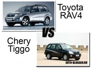 chery_vs_rav41