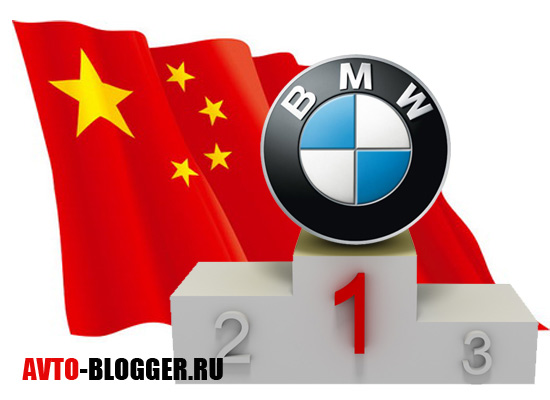 BMV занимает 1 место в Китае.