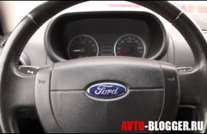 Урок1| Как завести машину.