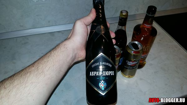 Сколько выветривается вино - шампанское