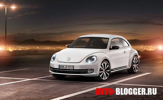 Новый Volkswagen Жук