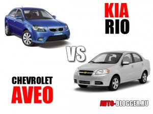 Kia rio против Chevrolet aveo