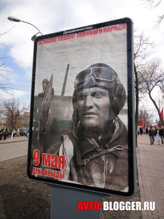 """""""военный летчик"""""""