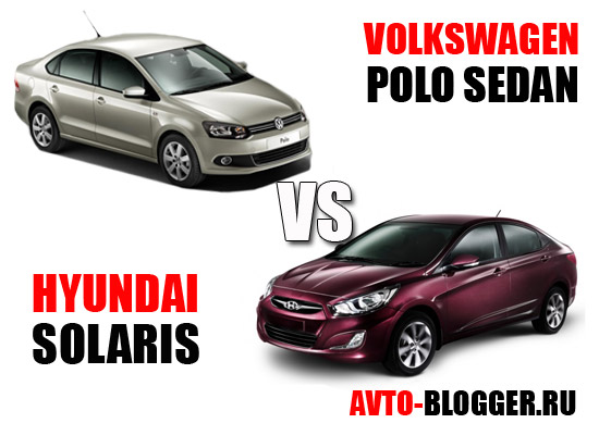 polo_vs_solaris