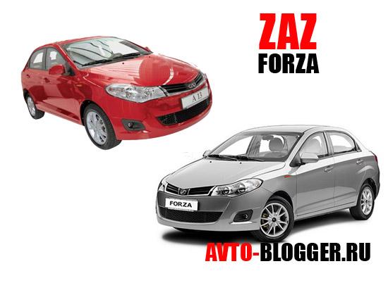 Zaz Forza