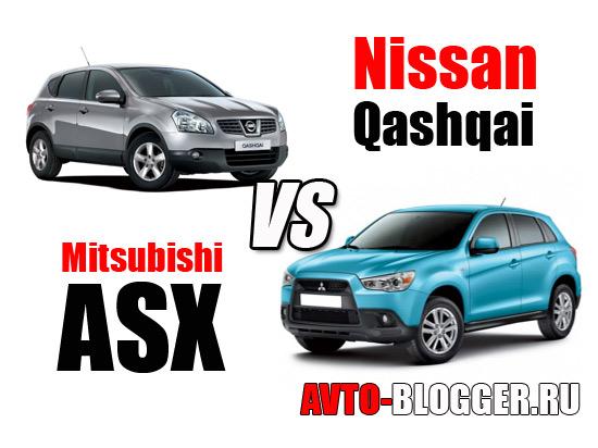 Nissan qashqai vs Mitsubishi ASX