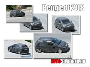 Peugeot 208. Шпионские снимки