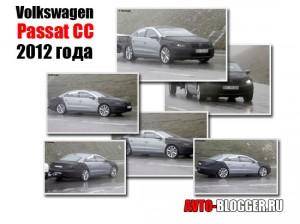 volkswagen-passat-2012_gl