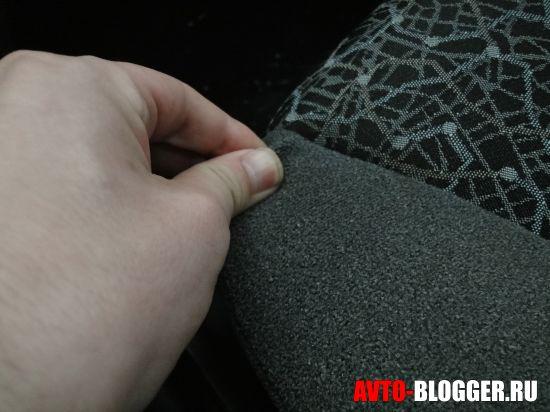 Материал обивки сидений