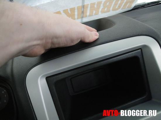 Жесткий пластик передней панели