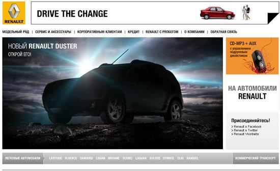 Renault сайт