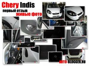 Chery Indis