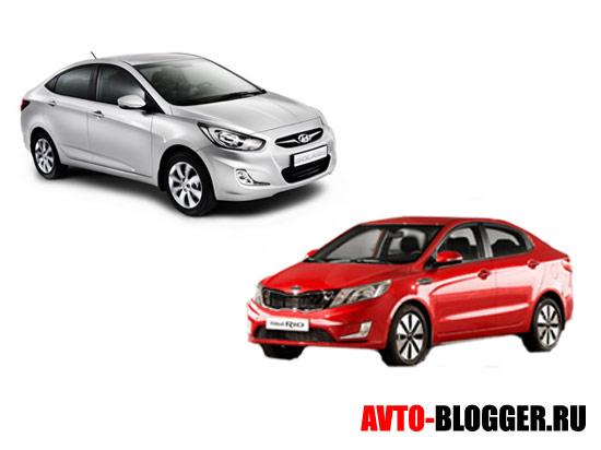 Hyundai Solaris и New Kia Rio
