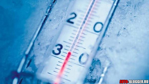 Минус 30 градусов