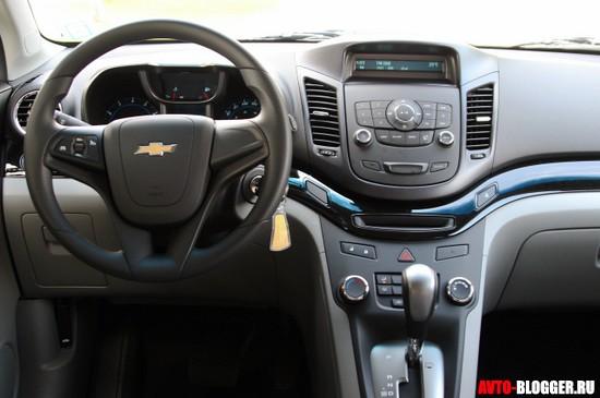 Салон Chevrolet Orlando 2011 - 2012