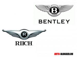 Bentley и Riich