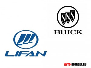 Lifan и Buick