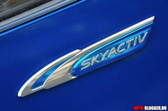 Логотип Skyactive