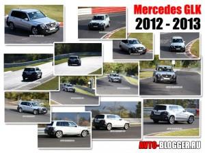 Mercedes GLK 2012 - 2013 | Шпионские фото