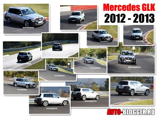 Mercedes GLK 2012 - 2013