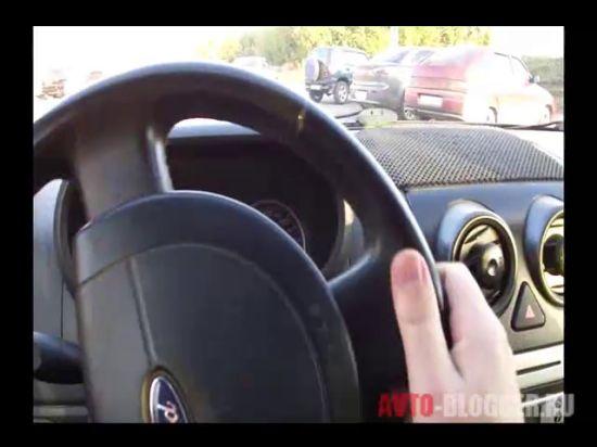 Выкручиваем руль
