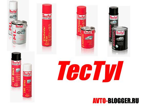 Продукция Tectyl