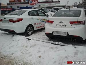Kia Rio и Kia Cerato koup, фото 5