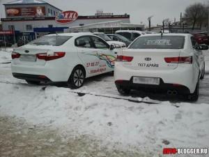 Kia Rio и Kia Cerato koup, фото 6