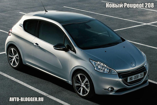 Peugeot 208, живые фото