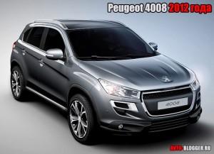Новый Peugeot 4008