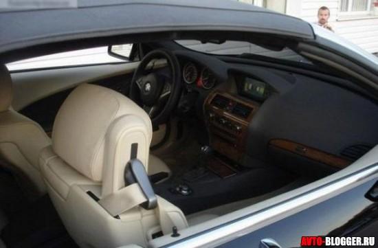 салон от BMW