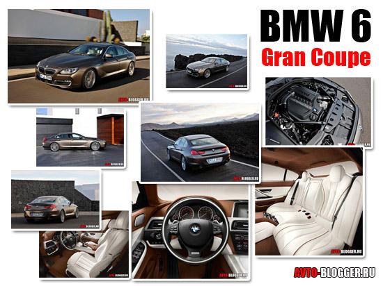 BMW 6 Gran Coupe