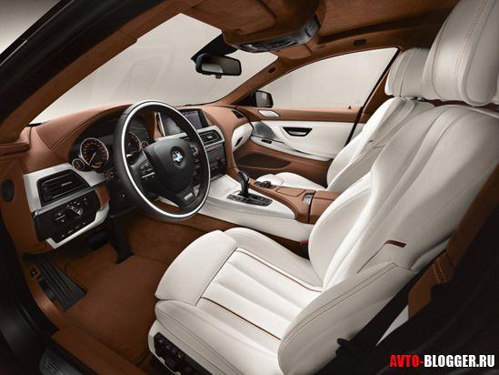 Салон BMW 6 Gran Coupe