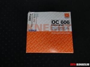 масленый фильтр, OC 606 (Micro-Star), фото 2