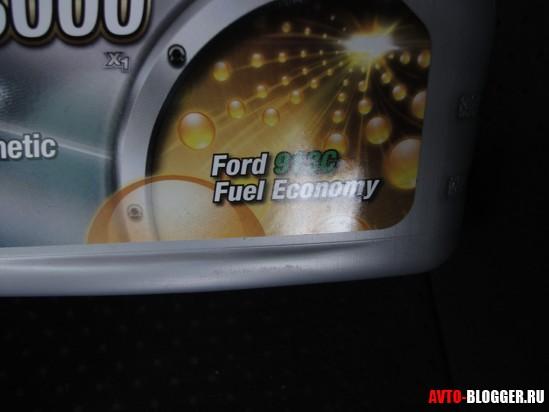 масло для FORD