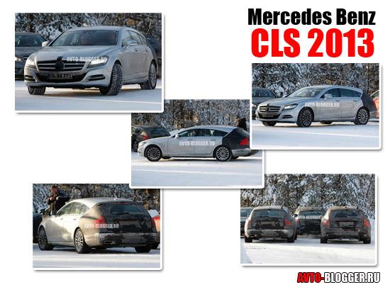Mercedes Benz СLS 2013