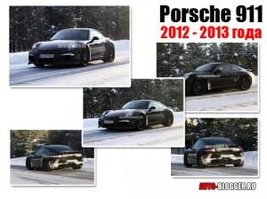 Porsche 911 2012 года