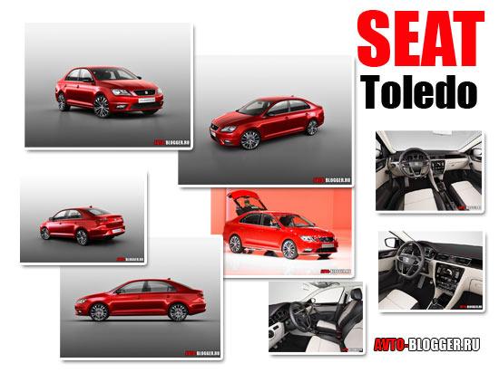 """Seat Toledo, новый """"народный"""" автомобиль"""