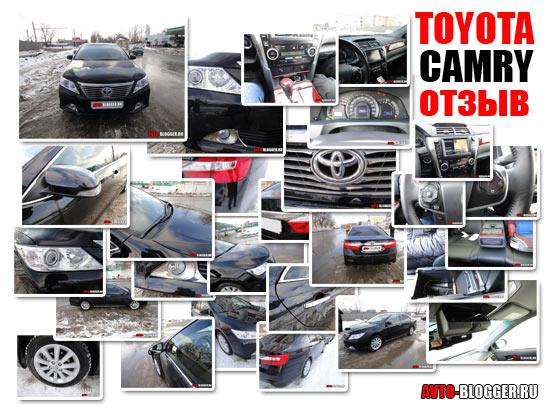 Toyota Camry отзыв тест-драйв