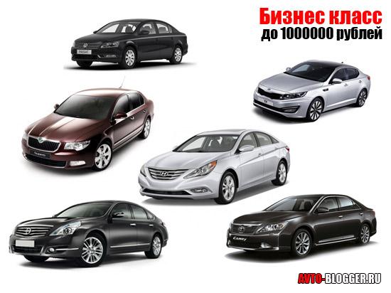 Автомобиль до 1000000 рублей