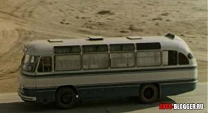автобус ЛАЗ-695Б «Львов», фото 1
