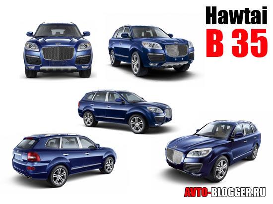 Hawtai B35