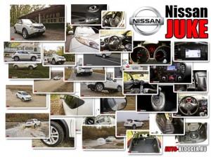 Nissan Juke обзор