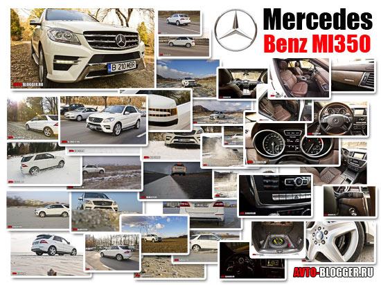 Mercedes Benz ML350