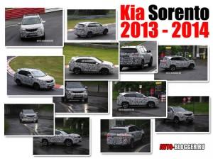 Kia Sorento 2013 - 2014