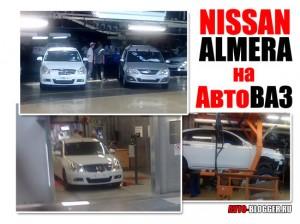 Nissan Almera на ВАЗ
