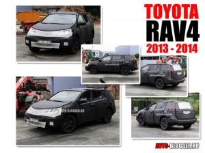 Toyota RAV4 2013 – 2014