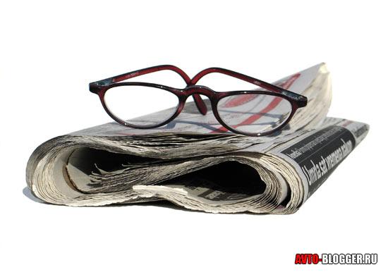 Для начала - газеты